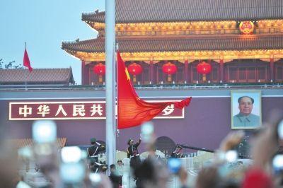 国庆首日12万民众天安门广场观升旗(图)
