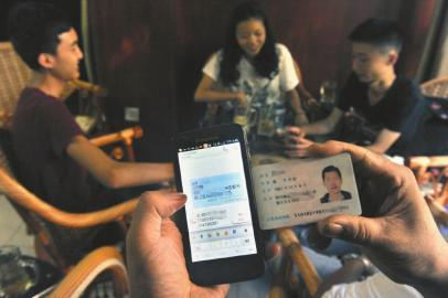 四川规定深夜在茶楼打麻将须登记 市民称不适应(图)