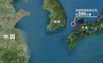 中国一渔船沉没5人获救9人失踪 日本派船搜索