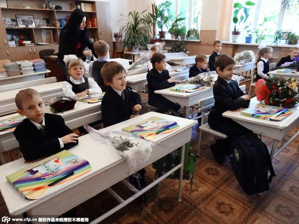 乌顿涅茨克学生迎来新学期