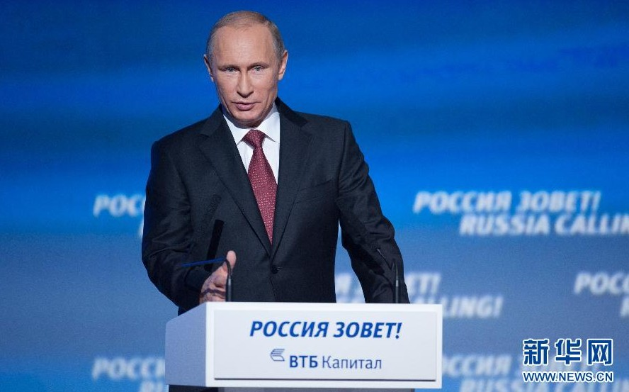 普京:俄罗斯将积极与中国使用本币结算(图) - 九头鸟 - ...欢迎四方博客...