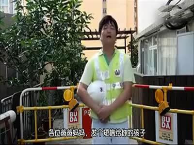 """香港""""担心大叔""""含泪叫仔回家感动亿万网民"""