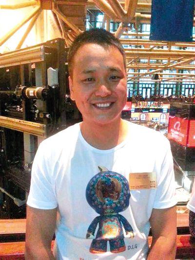 阿里上市敲钟人被拒签证:因在京18年却没户口