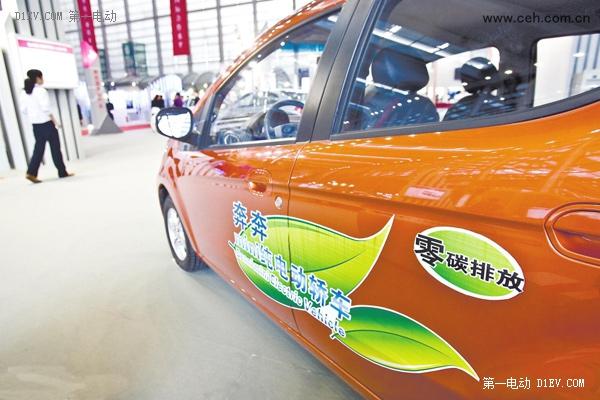 新能源车加速路径清晰 充电桩瓶颈存机遇