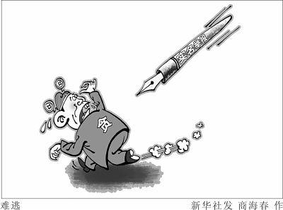 女教师实名举报KTV股东行贿40多名公务人员