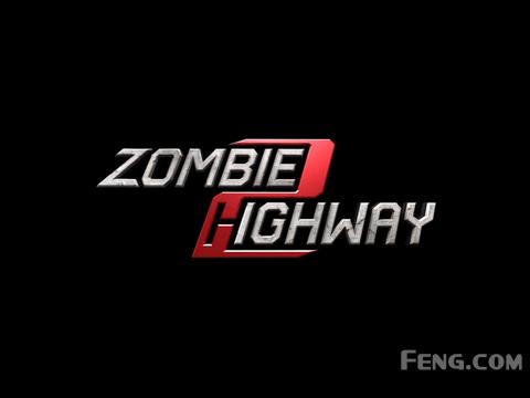 我们的生存目标是撞飞僵尸:《僵尸高速公路2》