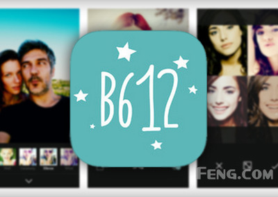 自拍一族必收:《B612》