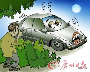 偷拍传播车震引法律争议(图)