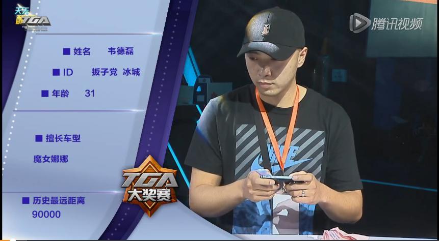 QQ手游城市酷跑:34强上海滩夺百万奖金