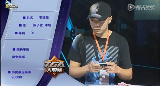 聋哑选手战QQ手游超级联赛欲夺20万奖金