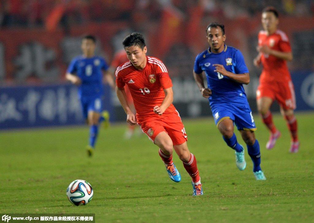 中国男足3-0泰国 报1-5惨败之仇