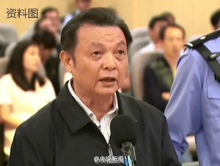 广西政协原副主席李达球犯受贿罪被判刑15年
