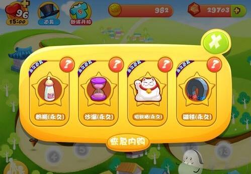 玩家不愿在免费游戏中掏钱的10大原因