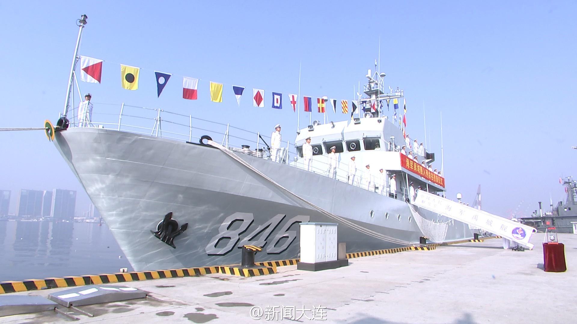 解放军再服役1艘新版081扫雷舰(1/3)