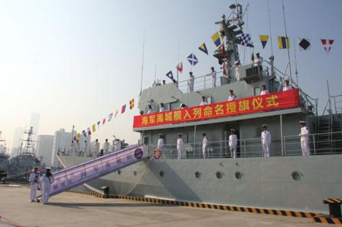 解放军再服役1艘新版081扫雷舰(3/3)