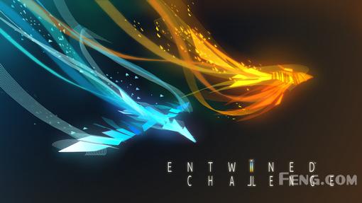 生命唯美,灵魂交缠:《Entwined™ Challenge》