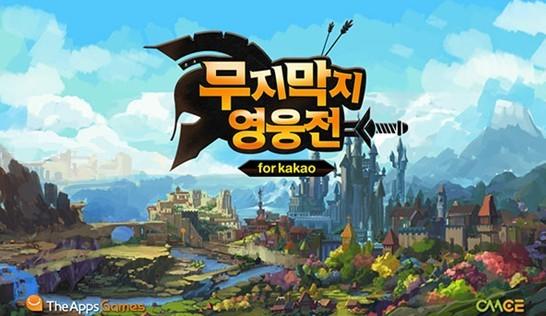 逆袭!国产奇幻大作《战谷Ⅱ》登陆韩国