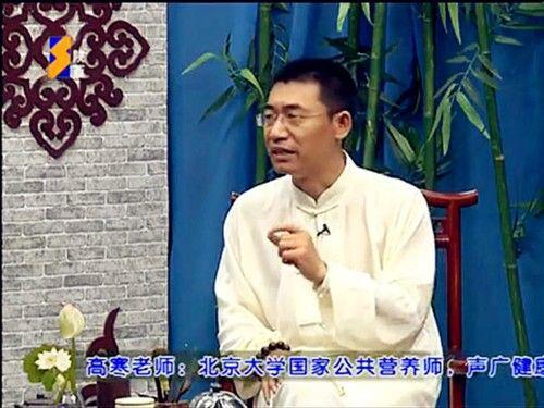 广电总局:电视养生节目不得用演员名人任主持