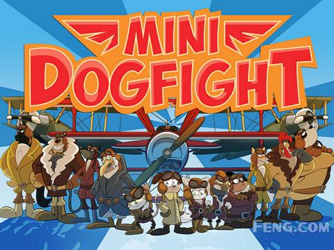 王牌的机师 老式的战机:《迷你狗飞行战斗》