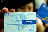 地铁调价需让民意得以充分释放