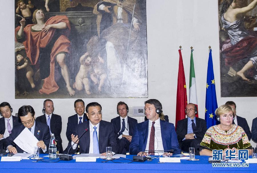 李克强与意大利总理伦齐共同会见中意企业家代表