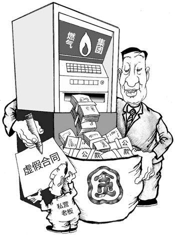天津官员伪装成买菜老汉出逃 三轮里放百万现金