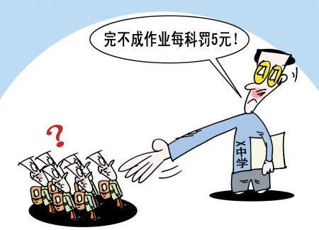 河南工商局被曝发文催完成罚款任务 与奖惩挂钩