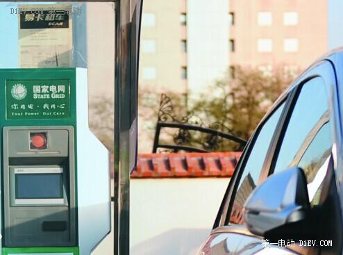 新能源汽车准入酝酿开闸 微电动还在博弈