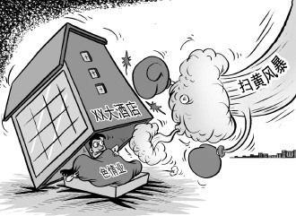 河南警察在北京涉嫖娼被拘 不服处罚正行政复议