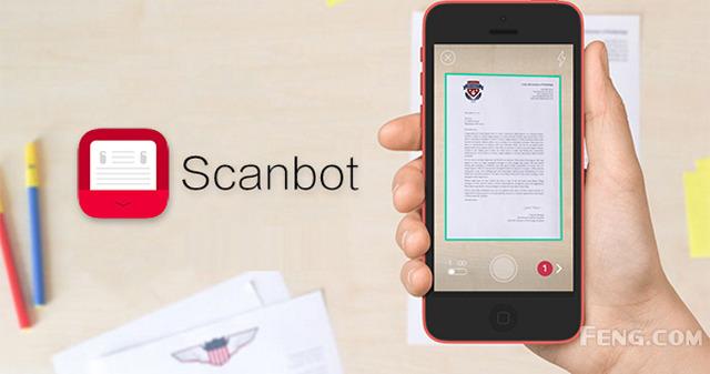 众里寻他千百度:《Scanbot》PDF扫描