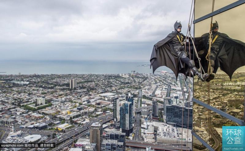澳公益组织圆老板超级英雄梦 为心脏病儿童筹款