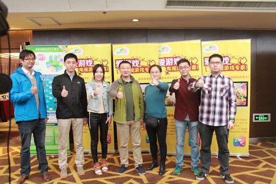 2014北京 中国电信爱游戏智能电视游戏论坛