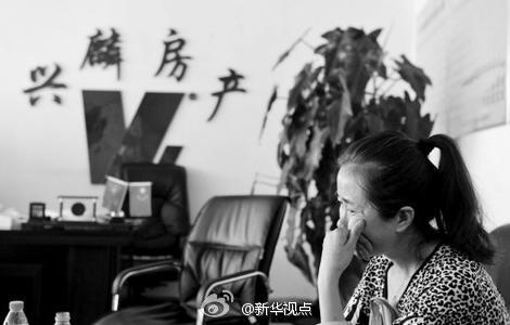 兴麟房产合同诈骗嫌疑人吴秉麟被捕 购房款或超10亿
