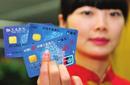 银行卡换芯当然该由银行买单