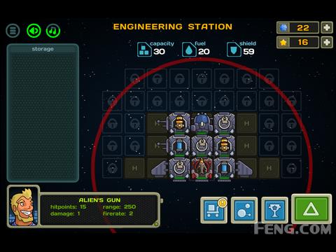 经营与战斗 打造最强战舰《银河围攻2》