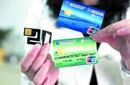 10月21日热点舆情:34亿张银行卡换芯,谁来买单?