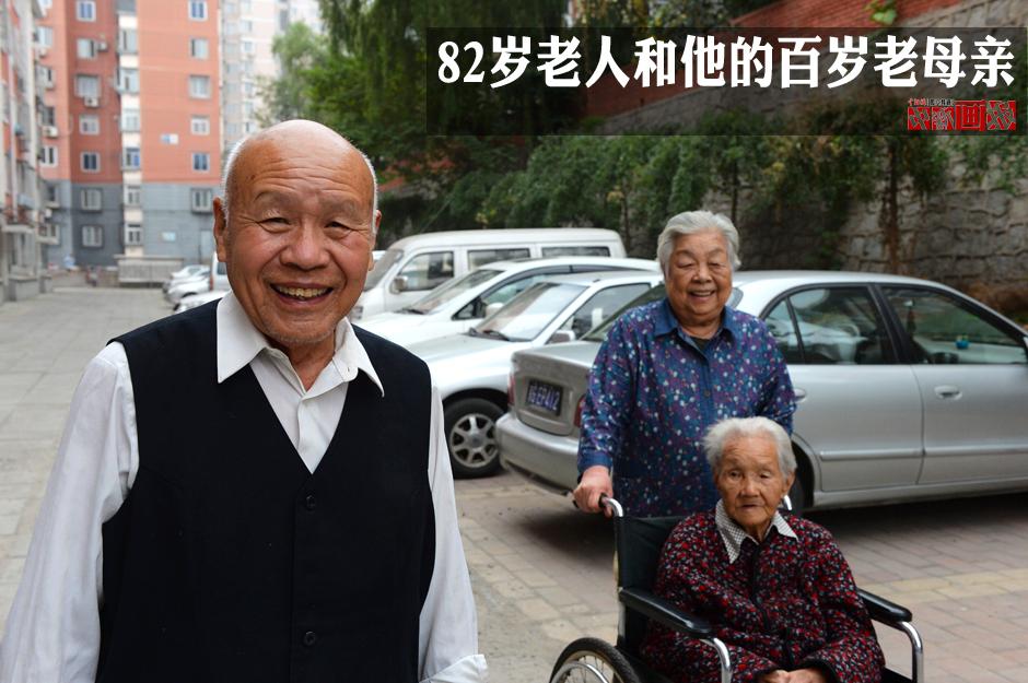 【图片故事】82岁老人和他的百岁老母亲