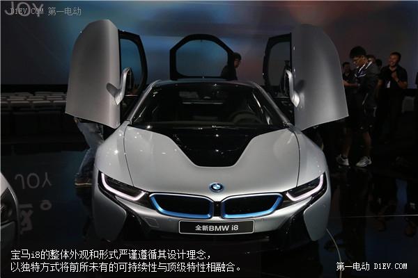 推动时代加速前行 实拍未来跑车宝马i8