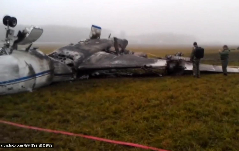 法国石油巨头在俄机场撞机殒命 身亡原因蹊跷