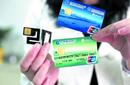 """银行""""磁旧迎芯""""的升级收费引争议"""