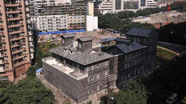蒋介石重庆行营主体修复完工