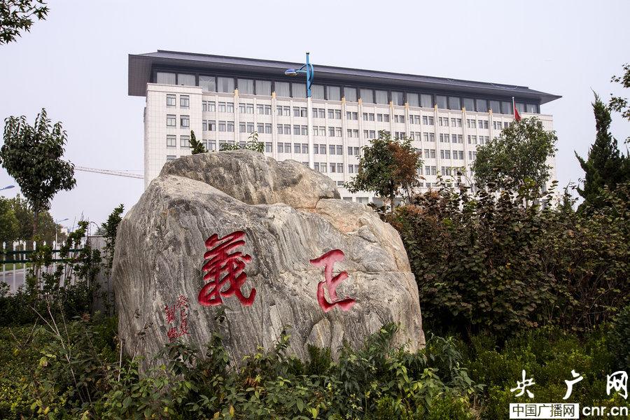 河南浚县检察院建豪华办公楼