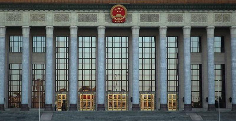 德媒:四中全会预示中国反腐进入新阶段(图)