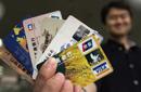 34亿张银行卡换芯 网民:谁来买单?
