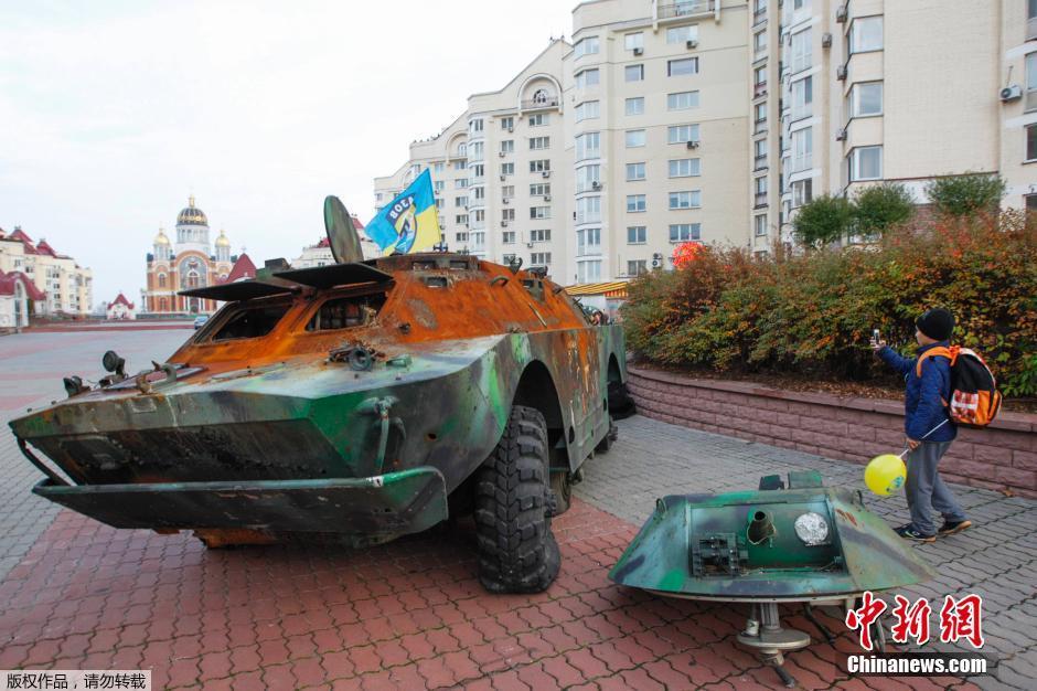 乌克兰街头装甲车变成游乐场