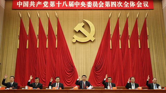 十八届四中全会在京举行
