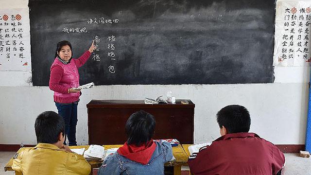"""""""我的心在山里""""——山村女教师李锦明的35年坚守"""