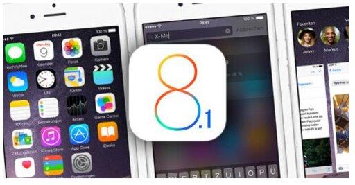 升级还是不升级IOS 8.1? 日媒为用户分析答案