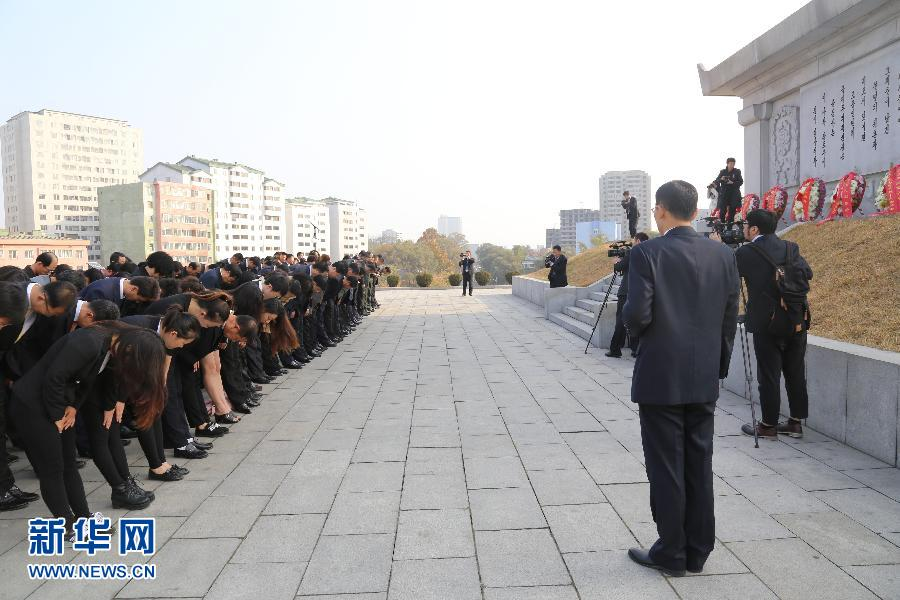 中国驻朝使馆纪念中国人民志愿军赴朝参战64周年
