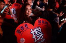 """香港举行""""祝福香港""""晚会:祝福香港 支持警察"""